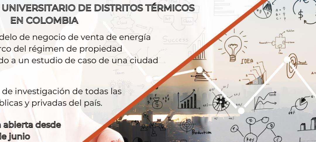 Segundo concurso universitario de Distritos Térmicos en Colombia