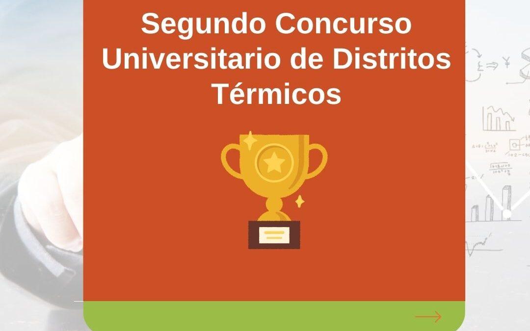 Resuelve tus dudas del Segundo Concurso Universitario de DT