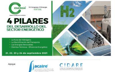 ACAIRE participará en el VII Congreso de la Cámara Colombiana de Energía con un ciclo de charlas técnicas relacionadas con Distritos Térmicos
